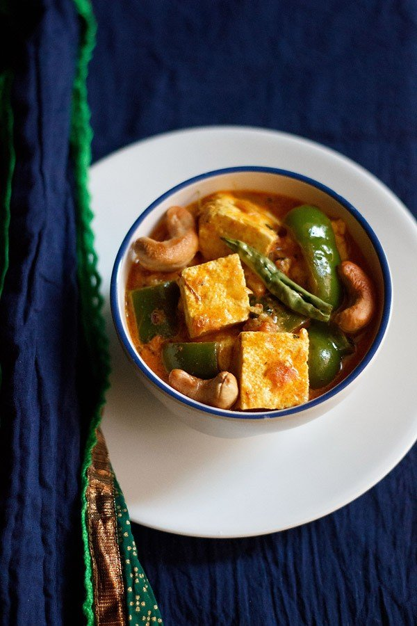 paneer capsicum recipe, how to make paneer capsicum masala recipe