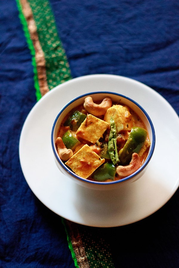 Paneer Capsicum Recipe, Paneer Shimla Mirch Recipe