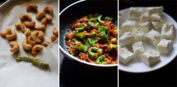 Paneer Capsicum Recipe, Paneer Shimla Mirch Recipe