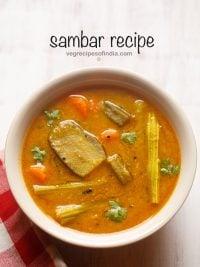 Sambar Recipe, How to make Sambar Recipe
