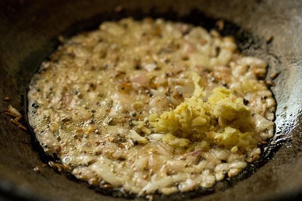 ginger for dal fry recipe