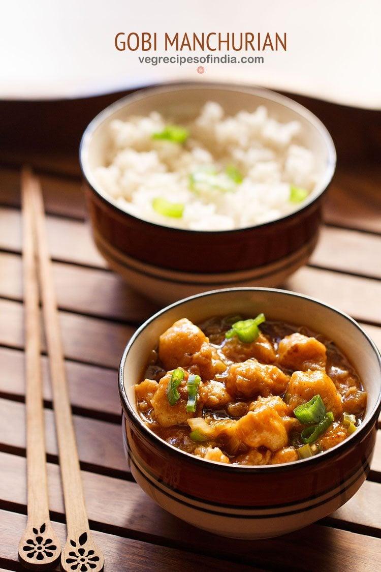 how to make manchurian rice in hindi language