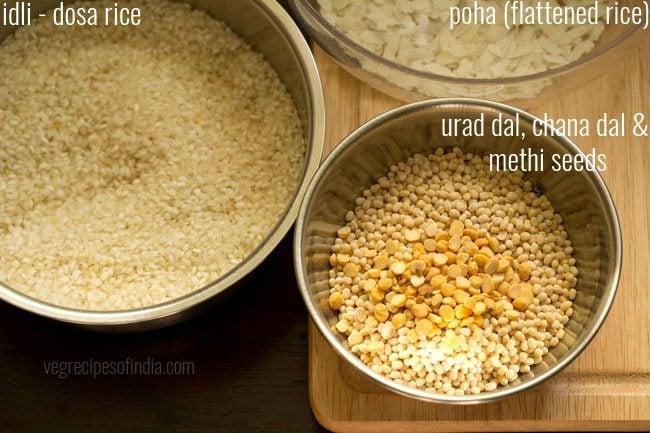 rice and dal for masala dosa recipe