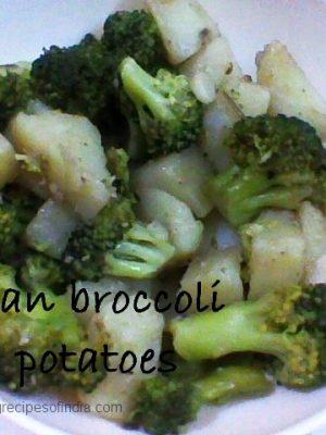 Italian Broccoli Recipe, Italian Potato Recipe, Italian Vegetarian Recipe, Italian Recipe in Olive Oil