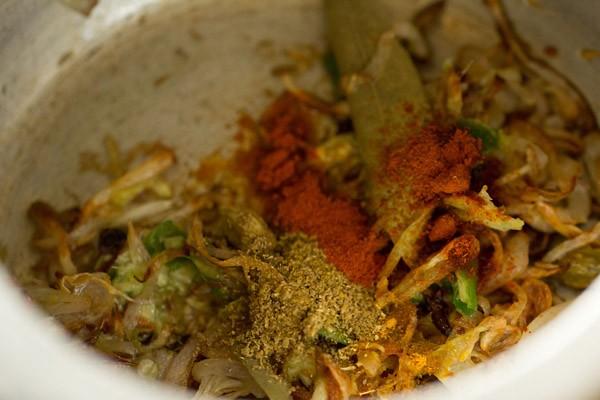 spices for baingan pulao recipe
