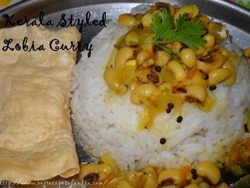 Lobia Curry Kerala Recipe
