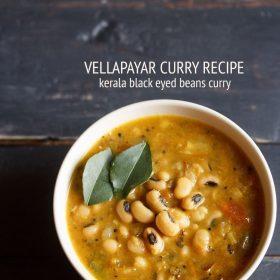 vellapayar curry recipe