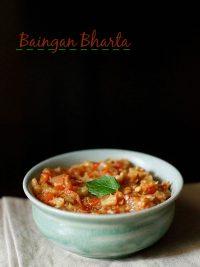 baingan bharta recipe, how to make baingan ka bharta