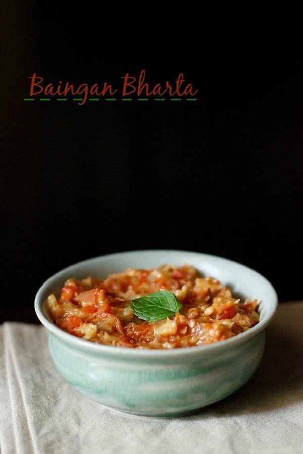 Baingan bharta recipe easy baingan ka bharta recipe authentic recipe forumfinder Images