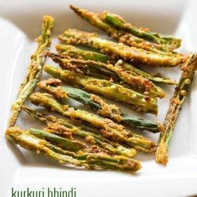 kurkuri bhindi recipe