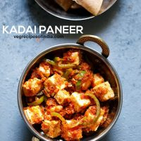 kadai paneer recipe restaurant style | how to make kadai paneer recipe