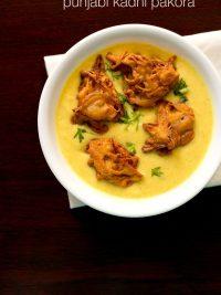 kadhi recipe, how to make punjabi kadhi recipe | kadhi pakora recipe