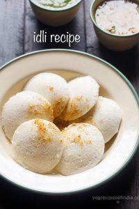 idli recipe, how to make idli batter for soft idli | idli recipe with rice