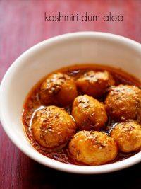 kashmiri dum aloo recipe, how to make kashmiri dum aloo
