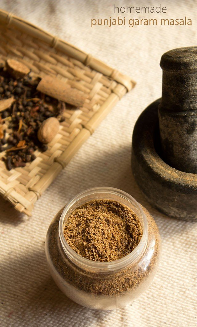 garam masala recipe | homemade punjabi garam masala powder recipe