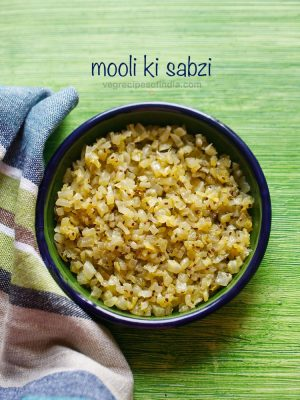 mooli ki sabzi recipe | mooli bhurji recipe | mooli ki sabji | mooli recipes