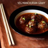 veg manchurian recipe, how to make veg manchurian | manchurian recipe