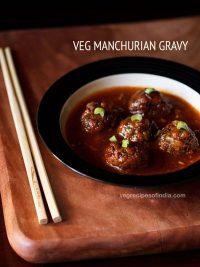 veg manchurian recipe, how to make veg manchurian | manchurian recipe