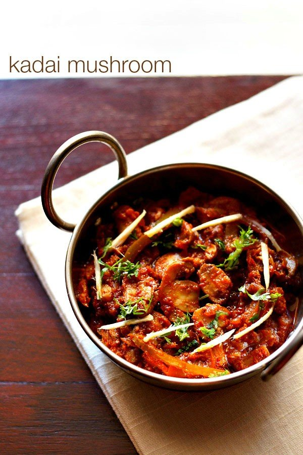 kadai mushroom recipe, how to make kadai mushroom recipe