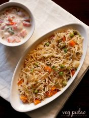 veg pulao recipe, how to make pulao recipe | vegetable pulao recipe