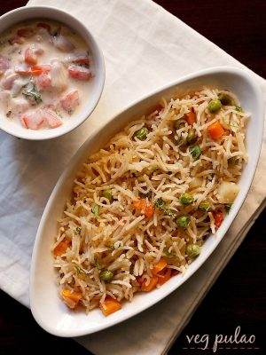 veg pulao, how to make pulao recipe | vegetable pulao | pulav recipe