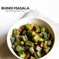 bhindi masala recipe, how to make bhindi masala recipe | bhindi recipe
