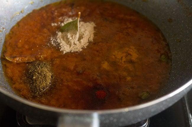 chole bhature recipe