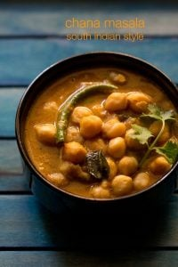 chana masala recipe, how to make south indian chana masala recipe