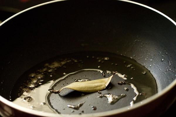 tejpatta for chana masala recipe
