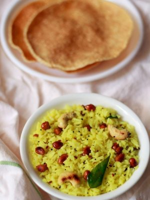 lemon rice recipe, how to make lemon rice