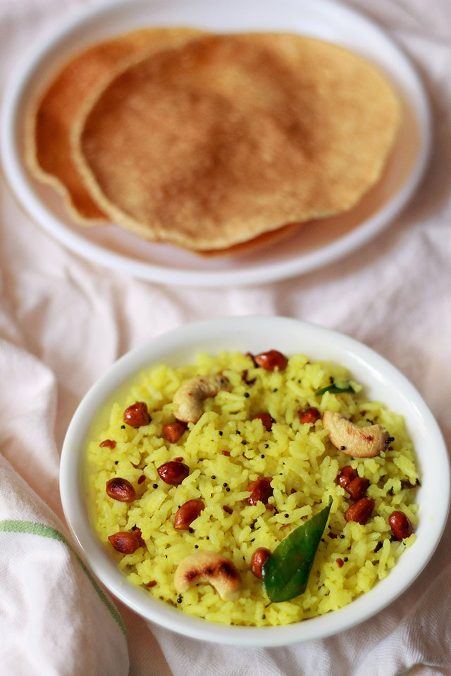 lemon rice recipe, how to make lemon rice recipe | easy rice recipes