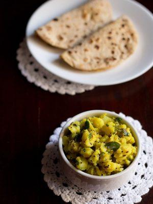 batata bhaji recipe or aloo sabzi
