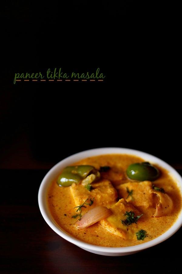 paneer tikka masala, restaurant style paneer tikka masala recipe