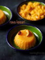 rava kesari recipe, how to make rava kesari recipe | kesari recipe