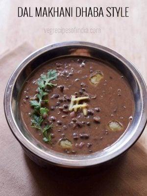 dal makhani recipe dhaba style