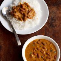 rajma recipe, how to make rajma recipe | rajma masala recipe