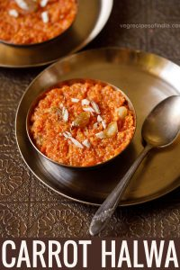 carrot halwa recipe | gajar halwa recipe | how to make carrot halwa