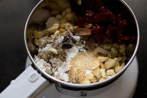 ingredients for veg korma recipe