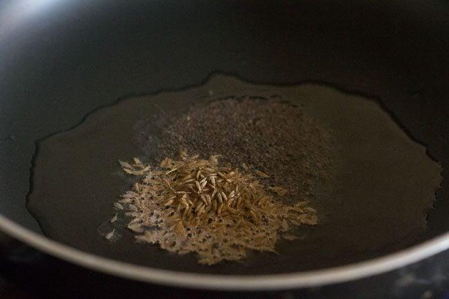 katachi amti recipe