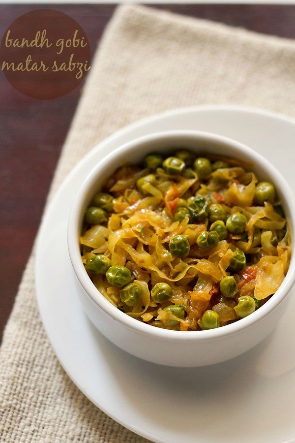bandh gobhi matar recipe, how to make patta gobhi matar recipe