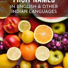 Indian Fruits Names