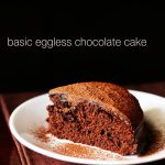 eggless chocolate cake recipe, whole wheat eggless chocolate cake recipe