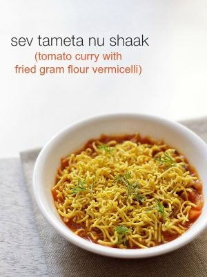 sev tameta nu shaak recipe