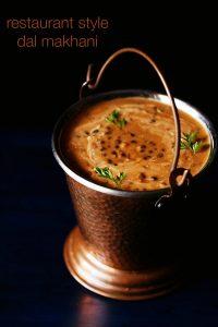 dal makhani restaurant style recipe, how to make punjabi dal makhani recipe