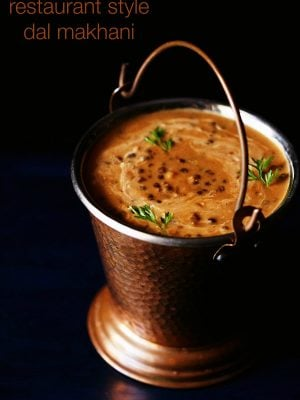 Dal Makhani Recipe Restaurant Style, How to make Dal Makhani Recipe