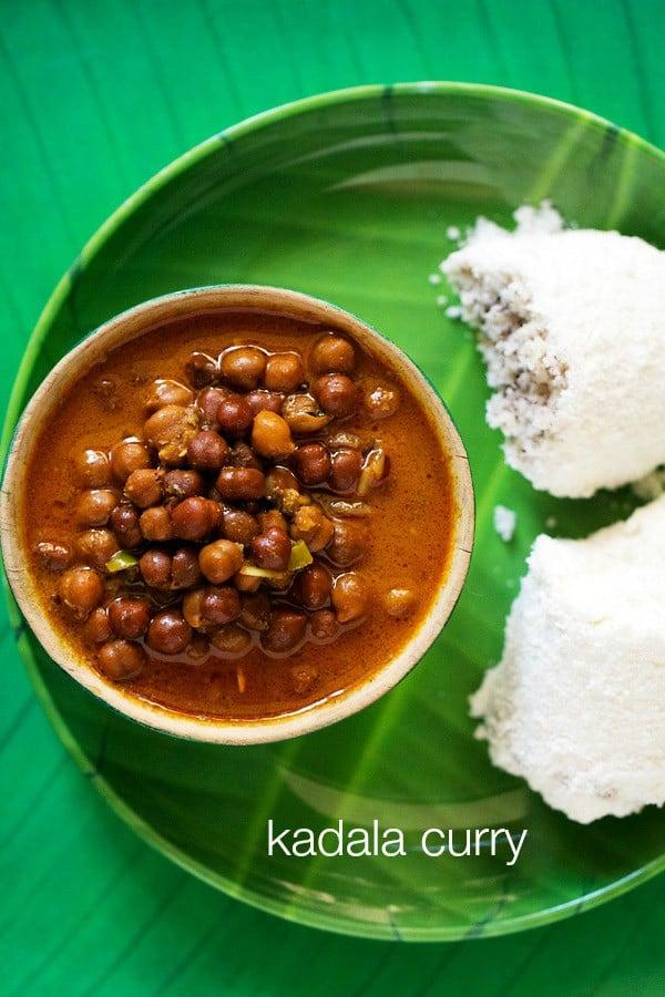 kadala curry recipe, how to make kadala curry recipe | kadala kari recipe