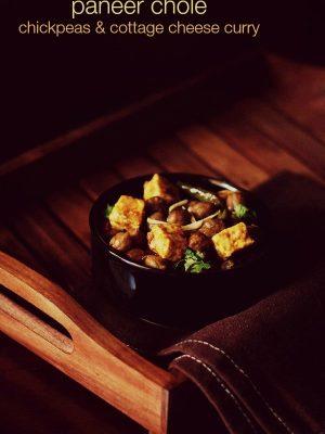 paneer chole recipe