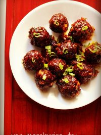 dry veg manchurian, how to prepare veg manchurian dry recipe
