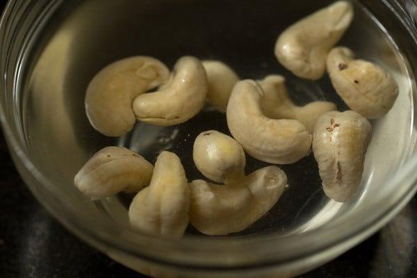 cashews for matar masala recipe