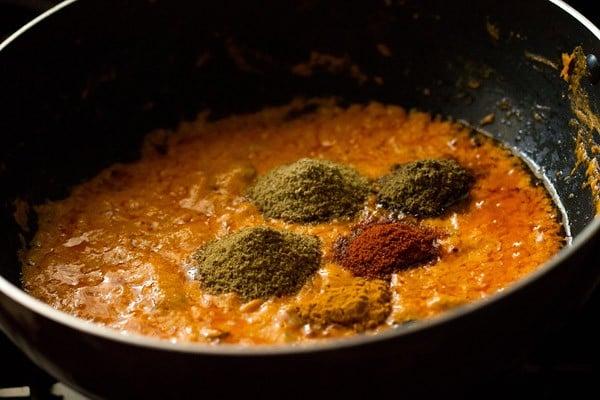 spices for matar masala recipe